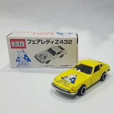 Datsun Z432 Tomica